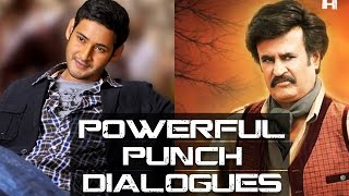 Best Punch Dialogues Forever || Rajinikanth, Mahesh Babu, Jr.NTR