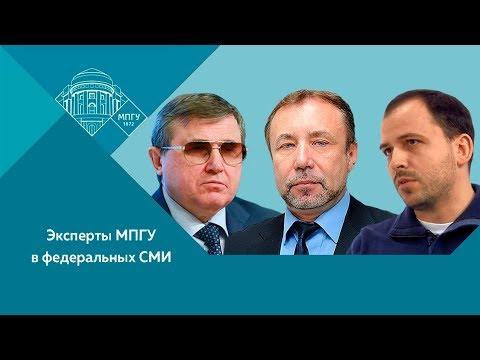 """""""Гражданская война все ещё продолжается..."""" Г.А.Артамонов, К.В.Семин и О.Н.Смолин на """"Красной линии"""""""