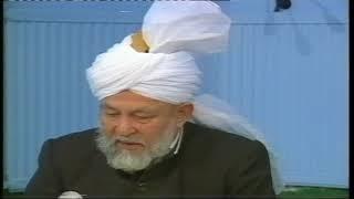 Dars-ul-Qur'an - 98 - 27th February 1993 (Surah Aale-Imraan  145-146)