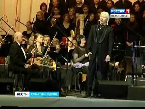 Дмитрий Хворостовский впервые привёз в Красноярск свою семью