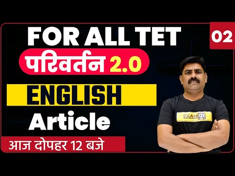 Teaching Exams 2021 Preparation | Parivartan 2.0 | English Classes | Article | 02 | By Mahender Sir
