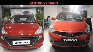 Hyundai Santro Vs Tata Tiago 2018 || Best Small Cars In India