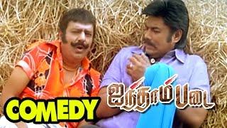 Aintham Padai Tamil Full Movie Scenes | Simran gets angry on Sundar C | Vivek best Comedy Scene