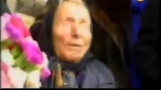 Ванга (Vanga) знала, как закончится война на Украине (Ukraine)! Сбываются предсказания Ванги.mp4