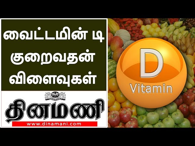 How to Treat Vitamin D Deficiency Causes & Its Effects   Mrs.Divya Purushotham Nutritionist