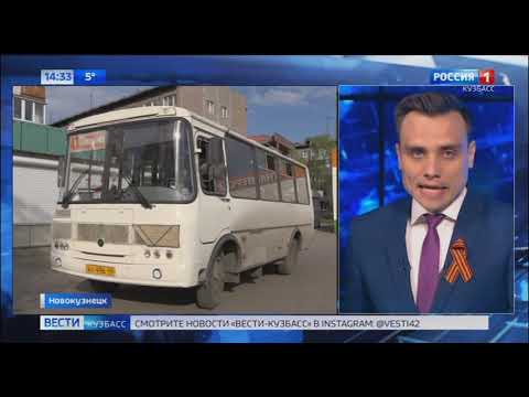 В Новокузнецке на самоизоляцию отправили водителей автобусов, которые работали на линии в Абагур Лес