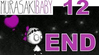 Murasaki Baby Let