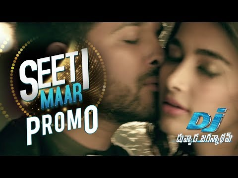 SEETI MAAR Song Trailer - DJ Video Songs | Allu Arjun, Pooja Hegde | Harish Shankar, Dil Raju