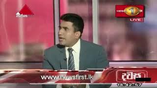 Dawasa Sirasa TV 16th August 2019 Thumbnail