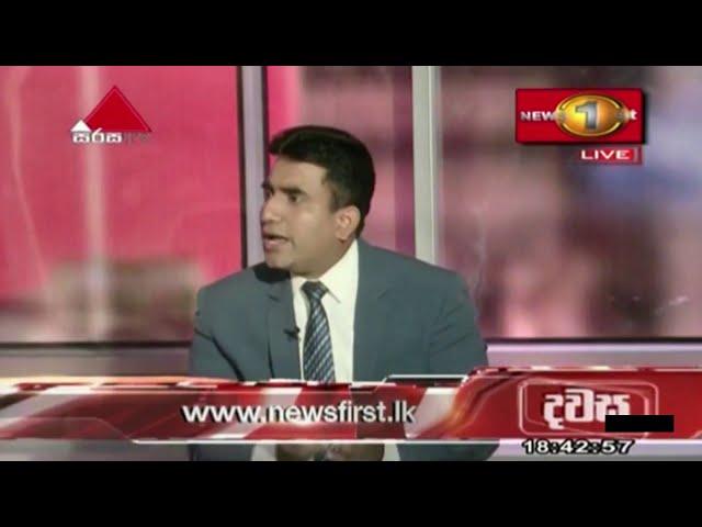 Dawasa Sirasa TV 16th August 2019
