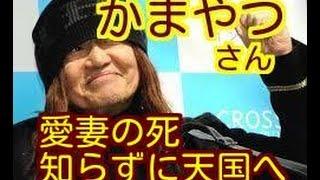 歌手のムッシュかまやつ(本名釜萢弘=かまやつ・ひろし)さんが78歳...