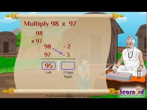 Vedic Math: Multiplication using Nikhilam Sutra - Vedic Math Lesson (Hindi)