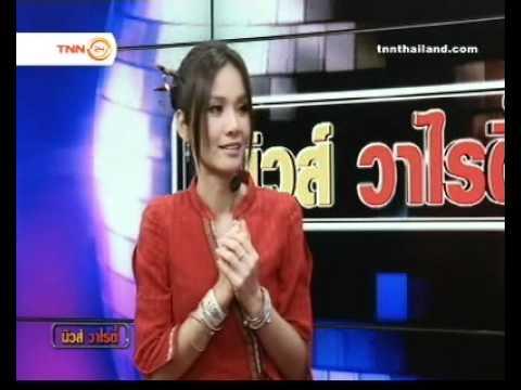 ต่าย อรทัย กับผลงานชุดใหม่ ปลายก้อยของความฮัก On  News  Variety  TNN 24