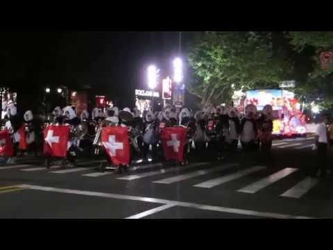 Weidfäger Wolhusen —— Shanghai Tourism Festival 2016