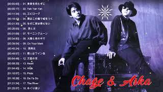 チャゲ & 飛鳥 メドレー ♪ღ♫ チャゲ & 飛鳥 人気曲 ♪ღ♫ Chage & Aska Gr...
