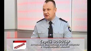 видео афіша » Новини Чернівці: Інформаційний портал «Молодий буковинець»