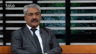 بامداد خوش - حال شما - صحبت با جناب داکتر محمد یعقوب نورزی در مورد سنگ گرده