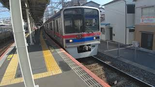 特急 京成上野行き 3800形 3818編成 京成高砂駅にて