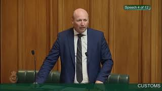 Customs and Excise Bill - Third Reading - Video 4 thumbnail