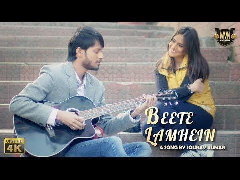 New Hindi Songs 2017 ● Beete Lamhein ● Sourav Kumar ● MMN Records ● Latest Romantic Songs 2017
