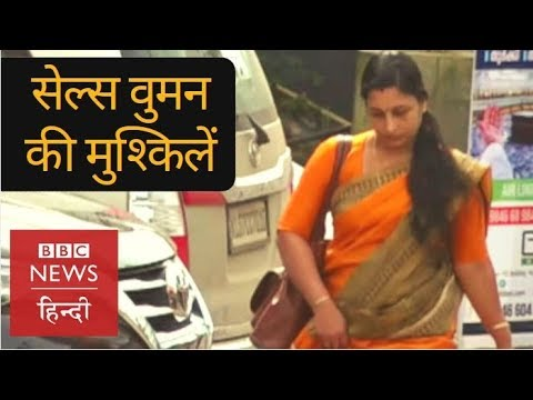 Why These Women Are Not Allowed To Sit? (BBC Hindi)