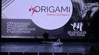 Gambar cover Тужилина Екатерина и Лысенко Дана, ORIGAMI, Чемпионат Беларуси по современной хореографии 2019