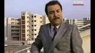 tayben تايبين ياس خضراغنية عراقية قديمة