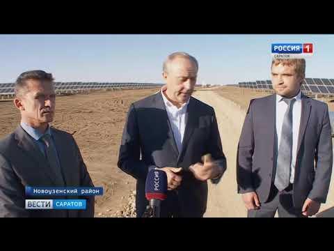 Строительство СЭС завершается в Новоузенском районе