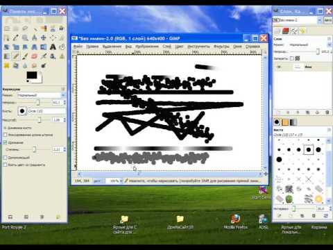 Инструменты и возможностин рисования в GIMP. Ч.1