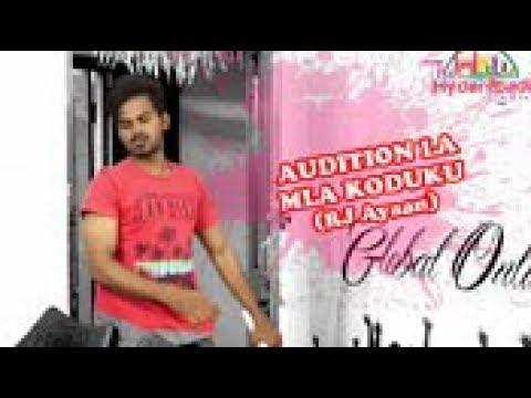 Audition la  MLA kodukuu     The Hyderabadi Radio    Funny Audition By Rj Pravalika
