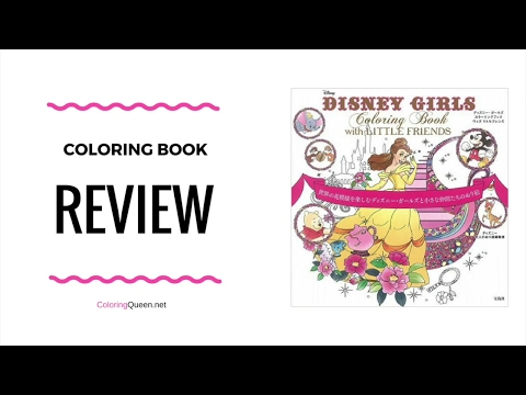 Disney Girls Coloring Book With Little Friends
