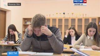 Россия 24 Вести Марий Эл 11 01 2017