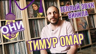 Тимур Омар: что хранит обложка 20 Jazz Funk Greats — о2тв: ОНИ