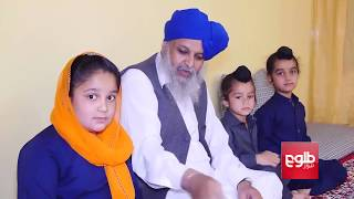 Afghan Sikhs Lose Key Member Of Their Community