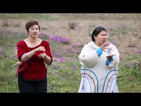 Qaggiavuut: Strengthening the Inuit Performing Arts