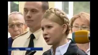 сегодня последние новости, Тимошенко призвала ввести военное положение на Донбассе(сегодня последние новости, Тимошенко призвала ввести военное положение на Донбассе Новости,..., 2014-06-28T14:46:21.000Z)