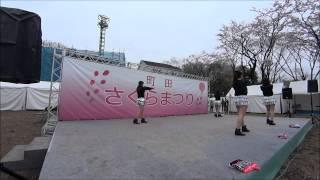 2015年4月5日(日)、尾根緑道にて「2015 町田さくらまつり」が開催されま...