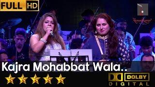 Kajra Mohabbat Wala from Kismat by Gauri Kavi & Nirupama Dey - Hemantkumar Musical Group Live Music