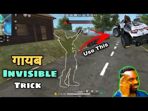 Free Fire Invisible trick - para SAMSUNG A3,A5,A6,A7,J2,J5,J7,S5,S6,S7,S9,A10,A20,A30,A50,A70