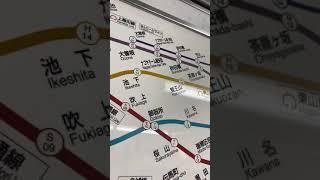 No.228 名古屋市営地下鉄 大曽根駅