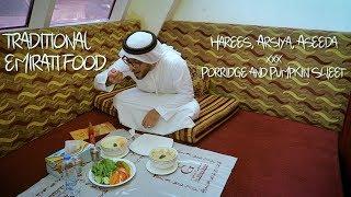 Emirati Porridge and Sweet Pumpkin Mash  Traditional Emirati Food In Dubai