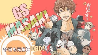 """朝早すぎる放送""""!【Dead by Daylight】#812"""