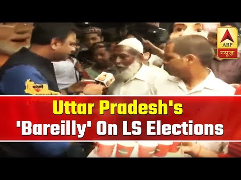 Chai Par Charcha: Uttar Pradesh's 'Bareilly' On Lok Sabha Elections | ABP News