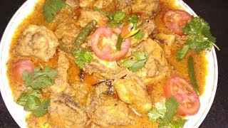 দই চিকেন রেসিপি | Dahi Chicken Recipe | Easy Chicken Curry Recipe With Curd