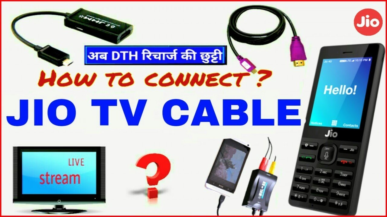 Jio TV Cable ? How to Connect CRT & LED TV