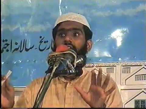 Mulana Sarfraz Safdar اخلاق النبی صلی اللہ علیہ وسلم