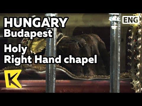 【K】Hungary Travel-Budapest[헝가리 여행-부다페스트]성이슈트반대성당/Stephen Basilica/Holy Right Hand/Chapel