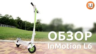 Обзор InMotion L6. Гаджетариум, выпуск 90(, 2015-08-25T12:31:32.000Z)