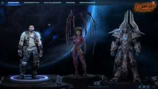 Starcraft II: Legacy of the Void - PC Gameplay