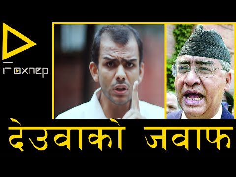 Trends Nepal   Unfolding Social Network Drama - Sher Bhadur Deuba Answers